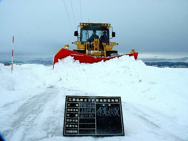 吹溜り除雪.jpg