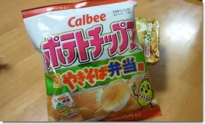 3)ポテトチップス焼きそば弁当味.jpg