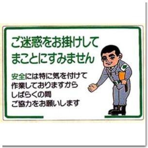 anzenkiki_301-01.jpg
