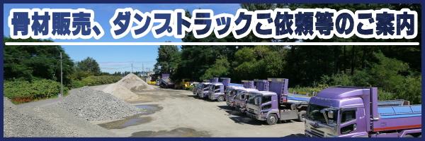 kotuzai