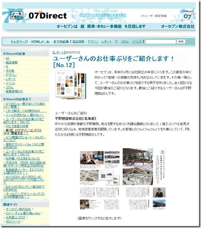 o7web