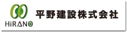 平野建設ロゴ.jpg
