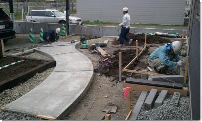 曲線土間コンクリート(サブアプローチ)