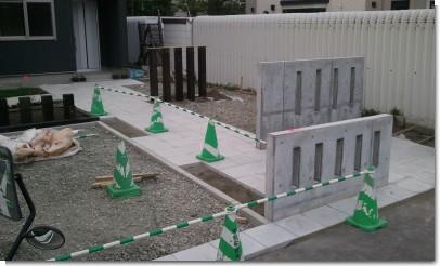 コンクリート平板アプローチ