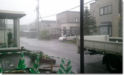 2011-08-20 10.49.15.jpg