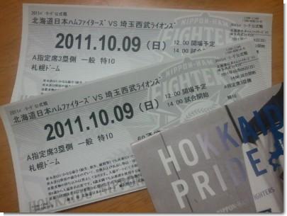 2011-10-07 20.02.48.jpg