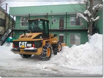 岩見沢 民間排雪作業