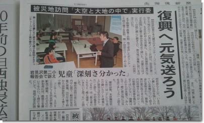2012-02-25 09.20.56.jpg