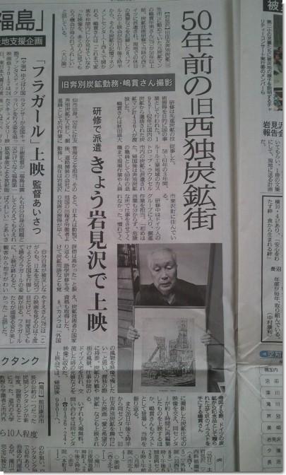 2012-02-25 09.21.17.jpg