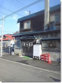 116-5更科蕎麦~三笠.jpg