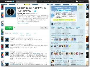 NHK_PR.jpg