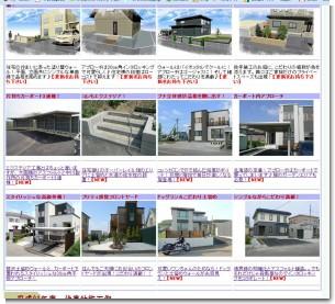 sotoya-web更新0831.jpg