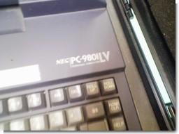 PC9801LVラップトップ.jpg