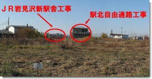 駅北画像.jpg