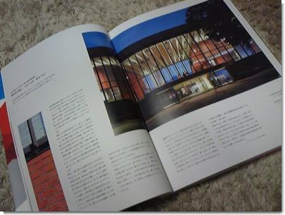 イヤーブック・岩見沢複合駅舎.jpg