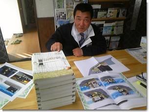 エスビック北海道セレクトカタログ.jpg
