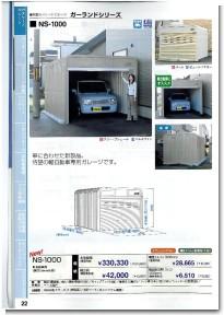 カスケードガーランドシリーズNS-1000.jpg