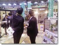 キムラ展示会210312.JPG