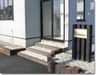 ステンシル階段&枕木門柱.jpg