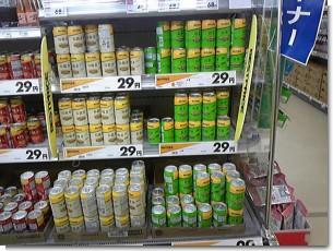 トップバリュー29円.jpg