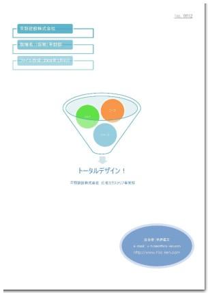 ファイルタイトル(仮).jpg