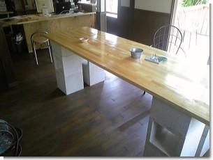 そららテーブル.JPG