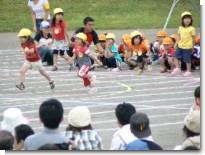 運動会20.jpg