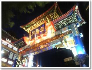横浜中華街a.JPG