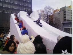滑り台.jpg