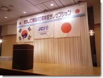 韓国イリJC.jpg