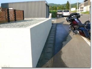 型枠ブロック(塗り壁).JPG