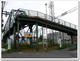 元町跨線橋着手前.jpg