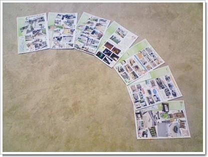 施工カタログ0314.JPG