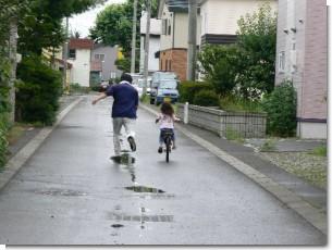 自転車補助輪.jpg