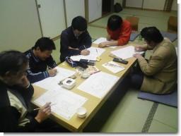 手書き実践.jpg