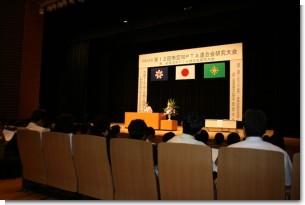 南空知PTA連合会研究大会.JPG