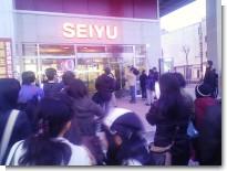 西友閉店0331-1.JPG