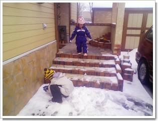 雪遊び1108.jpg