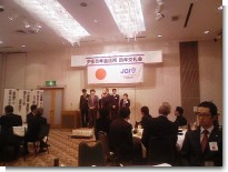 夕張青年会議所新年交例会.JPG