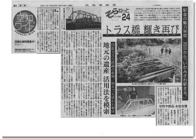 北海道新聞230910-2.jpg