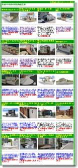 sotoyaweb230721.jpg