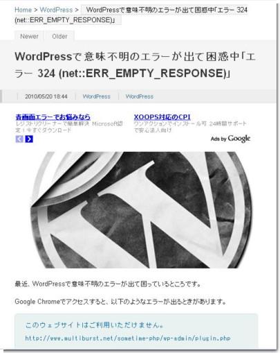 wp0323.jpg