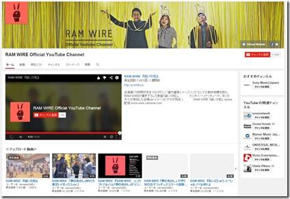 youtuberamwire