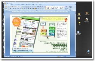 平成21年会社年賀状.jpg